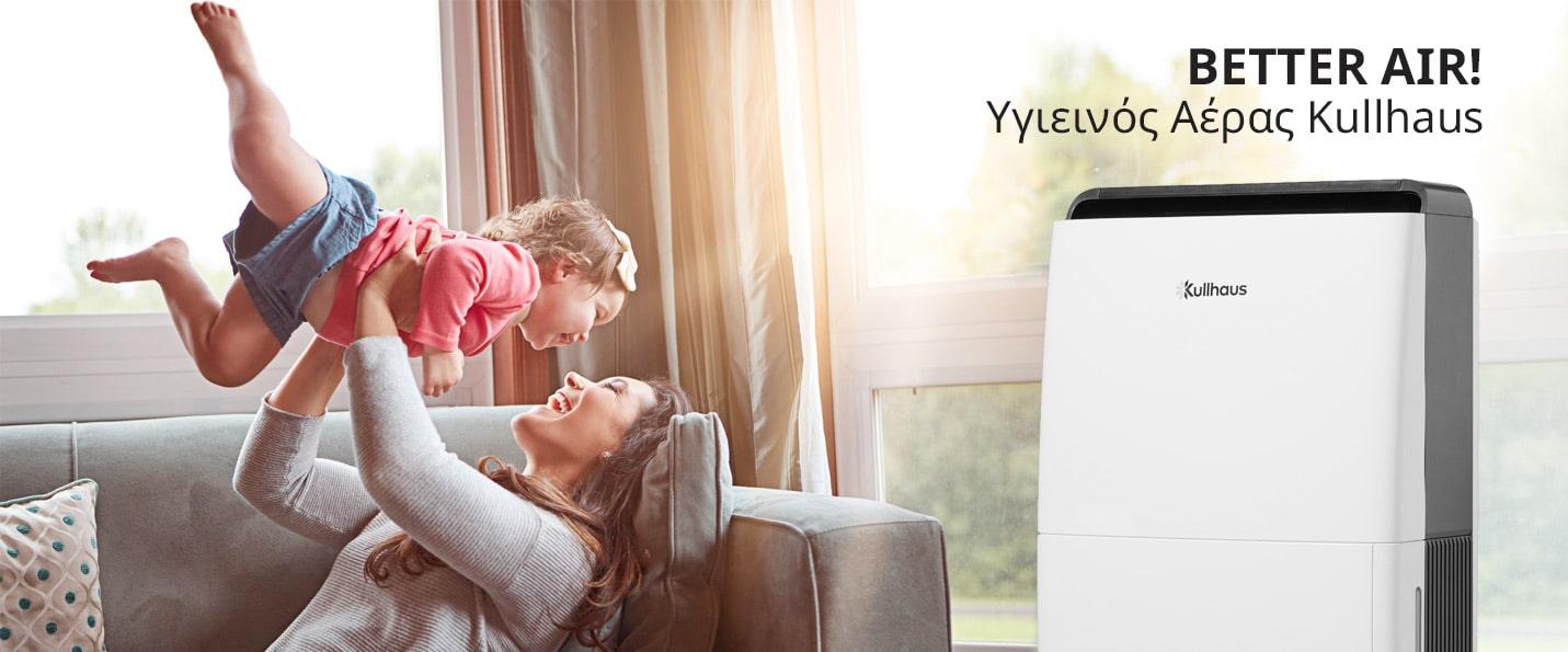 καθαρός αέρας στο σπίτι με premium συσκευές Kullhaus | υγεία και οικογένεια